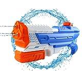 Sinwind Wasserpistole 1200ml, Wasserpistolen Groß Super Soaker Wasserspritzpistolen 10 Metern Langer Reichweiter Freezefire
