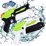 MOZOOSON Spielzeug für ab 3 Jahr Kinder, 2 Pack Wasserpistolen mit 2x400ml Kapazität, Klein Spritzpistole mit Langer Reichweiter für Kinder Mädchen Junge