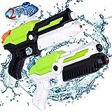MOZOOSON Spielzeug fr ab 3 Jahr Kinder, 2 Pack Wasserpistolen mit 2x400ml Kapazitt, Klein Spritzpistole mit Langer Reichweiter fr Kinder Mdchen Junge