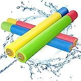 Kiztoys Wasserpistole Spielzeug Kinder Set 4 Stück Pool Wasserspritzpistolen mit Reichweite 35 Feet Sommer Wassersport, Garten und Strand Wasserpistolen für Kinder Rasen Wasserrutschen
