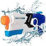 Wasserpistole Spielzeug, 2000cc Wasserpistole mit Großer reichweite, Pool Wasserspritzpistolen, Wasserspielzeug Pool, 8-10 Meter Lange Reichweite für Party Blaster