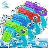 AOLUXLM 4X Wasserpistole Klein Pool mit großer Reichweite Spritzpistole Mini Wasser Pistole Kinder Spielzeug Garten Water Gun Wasserspritzpistole